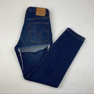 Levi's High Waist Wedgie Butt Rip / Ass Rip Jeans